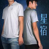 HODARLA 男女星宿剪接短袖POLO衫(慢跑 台灣製 短袖上衣 高爾夫 立領≡體院≡ 31538