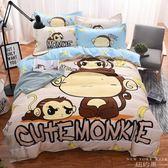 床包被套組 磨毛四件套被套床單1.8m床上用品1.5米兒童床品1.2m