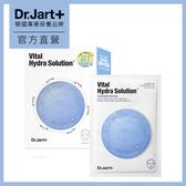 【盒損品】Dr.Jart+錦囊妙劑活力保濕面膜20PCS (商品效期:2020.10)