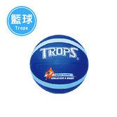 雙色十字刻字籃球-藍色