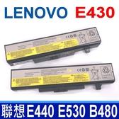 LENOVO 6芯 E430 75+ 原廠規格 電池 IBM E430 E430C E435 E530 E530C E535 E540 45N1042 45N1043 45N1052 45N1053