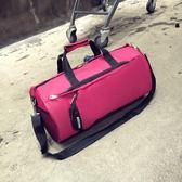 旅行袋旅行背包大容量手提包l旅游健身運動包男女訓練包行李【尾牙八折免運】