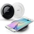 aibo TX-S6 Qi 智慧型手機專用 無線充電板 (CB-TX-S6) 【刷卡含稅價】