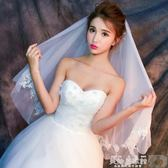 新娘頭紗 白色單層新娘結婚紗禮服花邊頭紗短長款韓版韓式配飾婚禮【美物居家館】