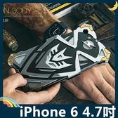 iPhone 6/6s 4.7吋 雷神二代金屬保護框 高散熱碳纖後殼 螺絲款 狂派金剛 保護套 手機套 手機殼