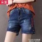 高腰牛仔短褲女夏新款彈力寬鬆大碼2020顯瘦胖mm寬管四分褲韓版潮 1995生活雜貨