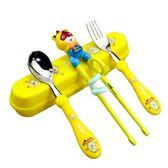 兒童餐具 訓練筷寶寶學習練習筷餐具套裝勺子叉家用小孩男孩一段 WE739【東京衣社】