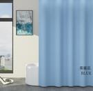 加厚浴室沐浴簾衛生間