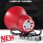 車載喇叭揚聲器宣傳擴音器喊話器戶外叫賣播放12v60v地攤錄音廣告 名購居家