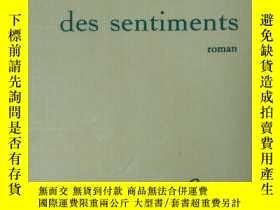 二手書博民逛書店法文原版書罕見La dérive des sentiments - Prix Médicis 1991 (Fran