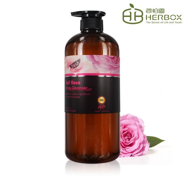 荷柏園Herbox 阿拉伯薔薇沐浴精 1000ml
