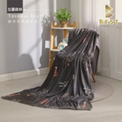 【BEST寢飾】法蘭絨空調毯 忘憂森林 ...