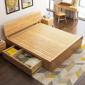 實木床 北歐實木床1.8米雙人主臥1.5/1.2米小戶型輕奢現代簡約橡木床
