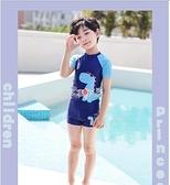 兒童泳衣 兒童泳衣男童泳褲小中大童分體游泳衣男孩寶寶大碼速幹游泳套裝 全館免運
