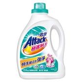 【一匙靈】極速淨EX超濃縮洗衣精(2.4kg瓶裝 x 6入)