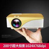 奧普達hk6wifi家用高清安卓蘋果投影儀1080P無線手機wifi智慧微型igo 衣櫥の秘密