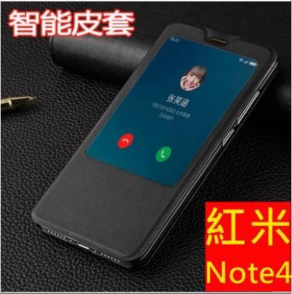 【AB347】小米A1 小米max2 紅米Note4 智能視窗皮套 紅米note4x 保護套 休眠喚醒 免開蓋接聽