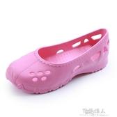 果凍鞋護士鞋平跟舒適軟底防滑透氣女鞋網眼媽媽鞋涼鞋  【快速出貨】情人