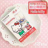 【Hello Kitty拿相機紅白盒底片】Norns 富士拍立得底片mini8 9 25 70 90 Prinotss