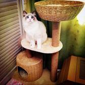 出口編織貓爬架貓窩貓樹全劍麻貓抓柱貓跳台寵物貓咪玩具貓架貓爬YS-交換禮物