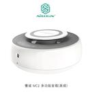 【愛瘋潮】NILLKIN 慢城 MC2 多功能音箱(美規) 藍芽喇叭  內建麥克風可接聽電話