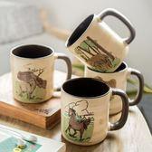 馬克杯北歐手繪創意陶瓷杯大容量動物杯啤酒杯扎啤杯牛奶杯子【米拉生活館】