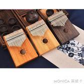 拇指琴 卡林巴琴 17音樂器kalimba琴初學者便攜式入門手指琴 莫妮卡小屋