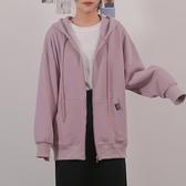 淺紫色衛衣女加絨外套秋冬2021新款拉鏈上衣寬鬆韓版運動加厚開衫 【年貨大集Sale】