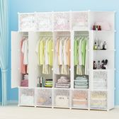 簡易衣柜簡約現代經濟型大容量儲物加固樹脂衣櫥兒童寶寶收納柜子