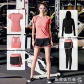 瑜伽服   瑜伽服套裝女專業運動健身房晨跑步服寬鬆速乾衣  歐韓流行館