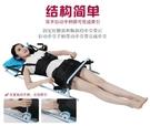 助邦腰椎牽引器突出拉伸矯正家用頸椎腰椎牽引床牽引帶 小山好物