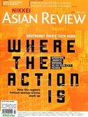 NIKKEI ASIAN REVIEW 1029-1104/2018 第250期