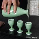 龍泉青瓷小酒杯白酒杯高腳燒酒杯家用佛堂禮...