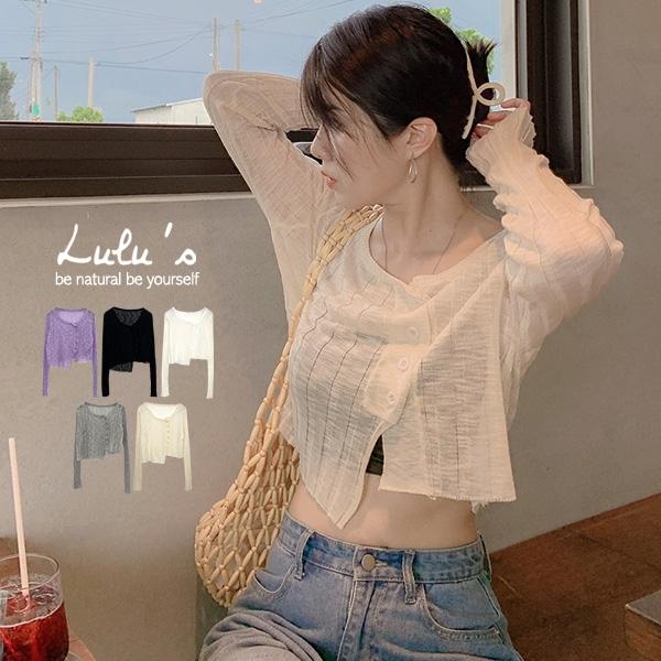 LULUS【A01200606】L側排釦短版上衣5色