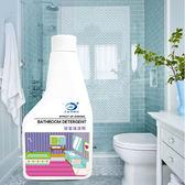 浴室除水垢清潔劑【庫奇小舖】