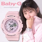 Baby-G 旅行雙時區腕錶 44mm BGA-190BE-4A 少女時代/粉紅/櫻花粉 BGA-190BE-4ADR 現貨!