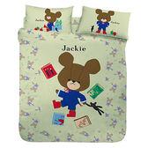 【享夢城堡】小熊學校 讀書樂系列-雙人四件式床包薄被套組(綠)