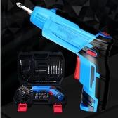 電動螺絲刀充電式電起子小手電鉆轉手槍鉆迷你螺絲批工具套裝zh4499 【優品良鋪】