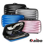 炫光耐衝擊防護收納包 3C用品收納 拉鍊包 耳機包 網狀收納袋 收納盒 旅行隨身包