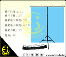 ES數位 T型 背景架 150x200 cm 拍照背景架 PVC 背景板 攝影 專用 背景支架 背景布 組合式背景架