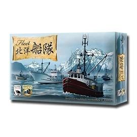 『高雄龐奇桌遊』 北洋船隊 Fleet 繁體中文版 ★正版桌上遊戲專賣店★
