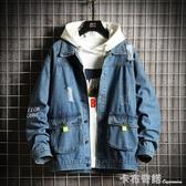 牛仔外套男ulzzang韓版潮青少年寬鬆衣服春秋夾克慵懶風 卡布奇諾