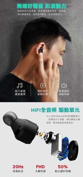 【高續航不斷訊】防水 藍牙5.0 觸控式 S5無線藍芽耳機 全景式 IPX7  S5 迷你耳機 運動耳機