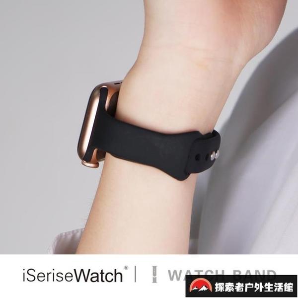 iwatch錶帶硅膠1/2/3代apple watch4蘋果手表細運動型適用【探索者戶外生活館】