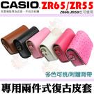 【小咖龍】 CASIO ZR65 ZR5...