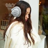 耳帽套 暖護耳罩保暖女 冬季可折疊韓版可愛學生情侶 耳罩保暖 男  遇見初晴