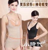 加強版超薄款連體塑身衣產后收腹束腰無痕 [SSY]