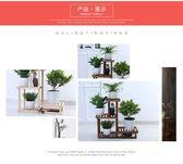 簡約現代 花架子多層室內特價木質組裝客廳實木綠蘿花架 yi 聖誕交換禮物