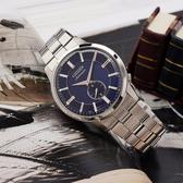 CITIZEN 星辰 小秒針紳士機械錶-藍/41mm NK5000-98L