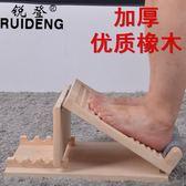拉筋板實木拉筋器斜踏板矯正拉筋凳折疊足底按摩拉伸小腿家用 森活雜貨